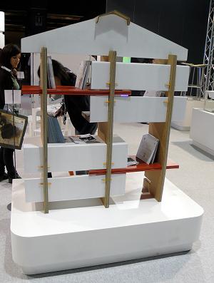 studienfahrt 2010 nach verona. Black Bedroom Furniture Sets. Home Design Ideas